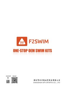 swim cap catalogue